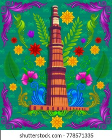 Indian monument Qutub Minar with Indian style design and floral pattern