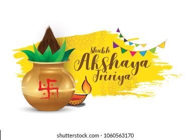 Indian Religious Festival Akshaya Tritiya Abstract Background with Mangal Kalash Vector Illustration