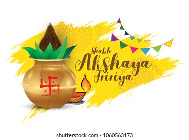 Indian Religious Festival Akshaya Tritiya Banner Background with Mangal Kalash Vector Illustration