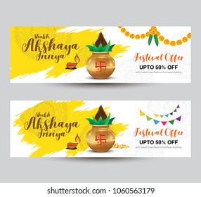 Indian Religious Festival Akshaya Tritiya Banner Design with Mangal Kalash, lamps, Gold Coins Vector Illustration