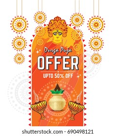 Indian Religious Festival Durga Puja Offer Background Design Template