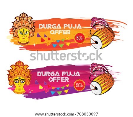 Puja Banners Event Marketing Banners