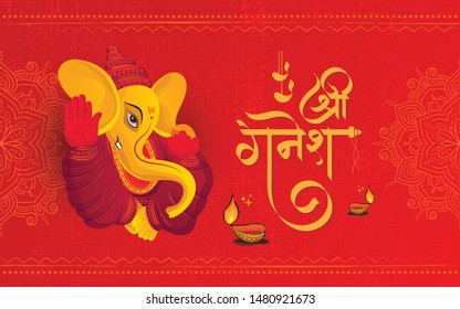 Indian Religious Festival Ganesh Chaturthi Background Template Design with Lord Ganesha Illustration and  Writing in Hindi Shree Ganesh