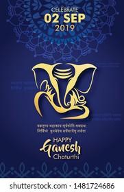 Indian Religious Ganesh Chaturthi festival of India, Lord Ganpati Template Design
