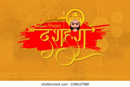 Indian Religious Happy Dussehra Festival Background Template Design Vector Illustration