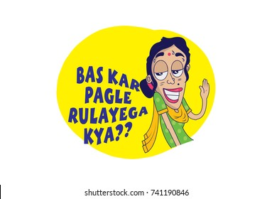 Indian themed Chat Stickers - a woman saying Do not you just do it . Vector Illustration. Isolated on white background.