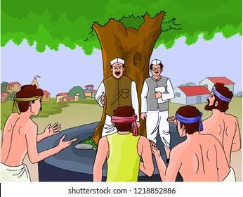 Indian Village Gram Panchayat