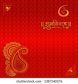 Indian wedding card, Hindi shubh vivah calligraphy. - Vector