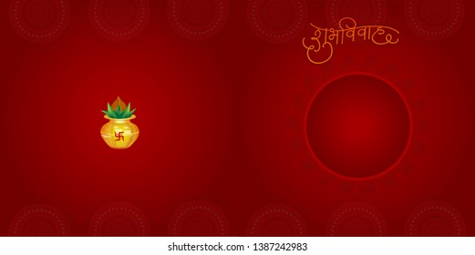 Indian wedding card, Kalsha and Hindi shubh vivah font calligraphy. - Vector