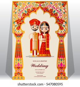 Indian wedding invitation card.