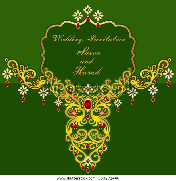 Indian Wedding Invitation Card Stock Vector (Royalty Free) 553292440