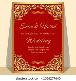 Royalty Free Hindu Marriage Invitation Card Stock Images
