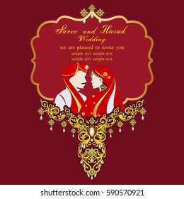 1000 Hindu Wedding Card Stock Images Photos Vectors