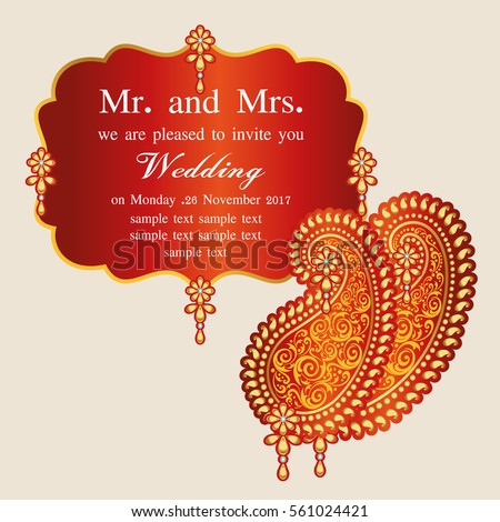 Indian Wedding Invitation Card Abstract Background Image Vectorielle