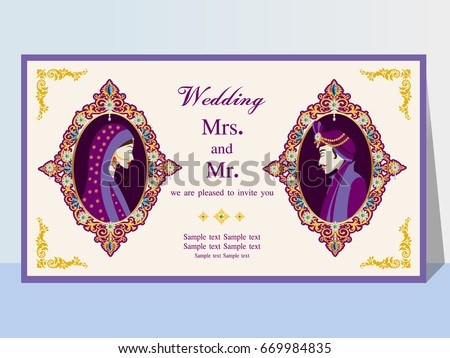 Indian Wedding Invitation Card Abstract Background Template Stock