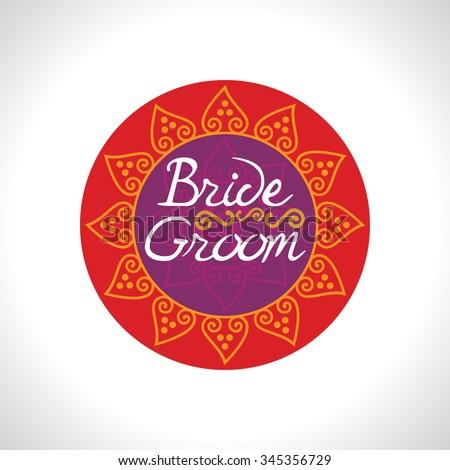 Indian Wedding Invitation Card Bride Groom Stock Vector Royalty