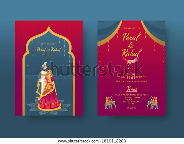 Indian Wedding Invitation Card Design Couple Stock Vector Royalty Free 1810118203