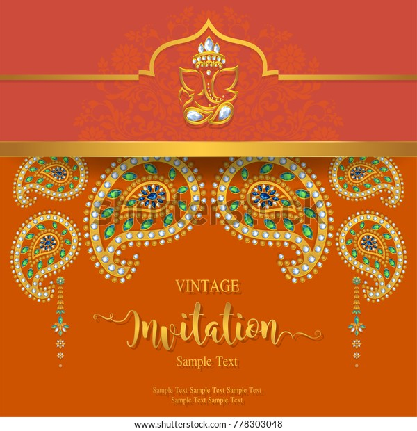 Indian Wedding Invitation Card Templates Gold Stock Vector Royalty Free 778303048