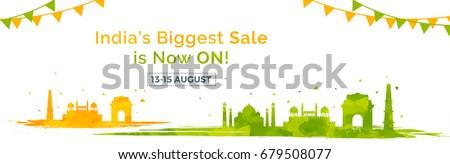 Indias Biggest Sale website