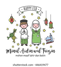 Greeting Idul Fitri Images Stock Photos Vectors Shutterstock