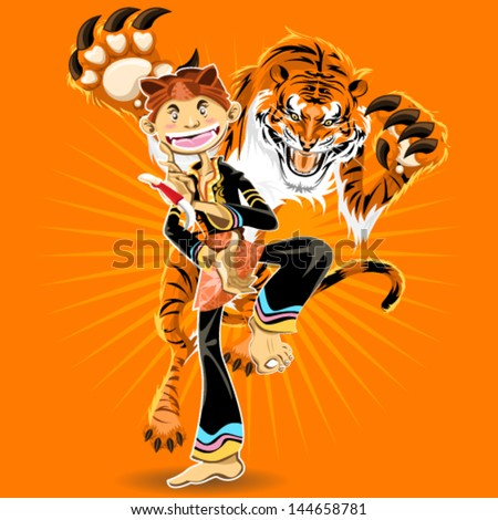 Indonesian Pencak Silat Martial Arts Stock Vector Royalty Free