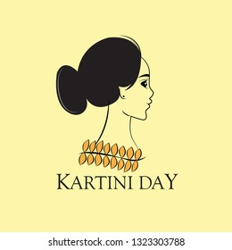 Indonesian Woman Emancipation Day, Kartini Day Illustration