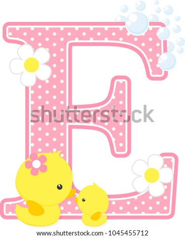 initial e bubbles cute rubber duck stock vector royalty free