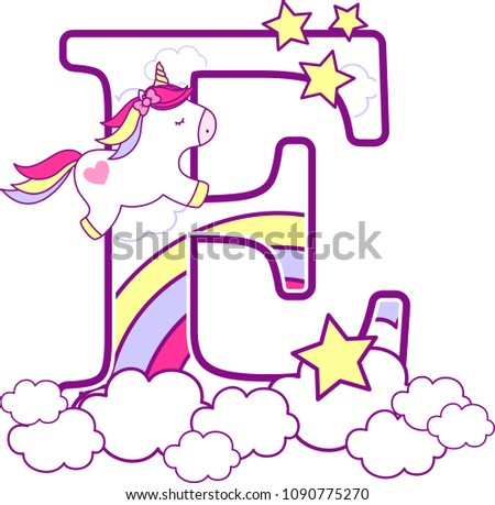 initial e cute unicorn rainbow can stock vector royalty free