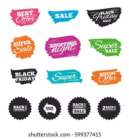 Ink brush sale banners and stripes. Back to school sale icons. Studies after the holidays signs. Pencil symbol. Special offer. Ink stroke. Vector