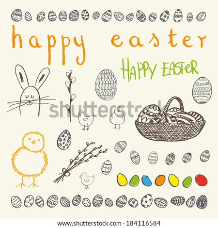 Ink hand-drawn doodle vector Happy Easter set. Easter egg, pussy willow branches, rabbit or bunny, Easter eggs in a basket, chicken.