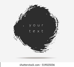 Ink round stain background for trendy design with place for text. Vector illustration