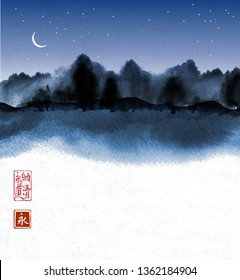 Ink wash painting with dark winter forest and night sky. Traditional Japanese ink wash painting sumi-e. Hieroglyphs - eternity, freedom, clarity, way
