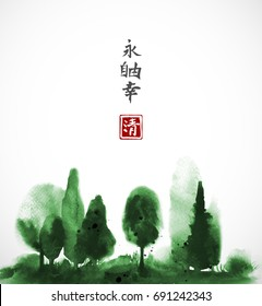 Ink wash painting with forest trees on white background. Traditional Japanese ink painting sumi-e. Contains hieroglyphs - eternity, freedom, happiness.