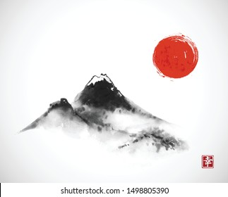 Ink wash painting with mountains and big red sun on white background. Traditional oriental ink painting sumi-e, u-sin, go-hua. Hieroglyph - happiness