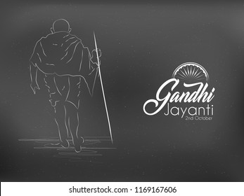 Innovative abstract or poster for Gandhi Jayanti or 2nd October with nice and creative design illustration, Mohandas Karam Chandra Gandhi Birthday.