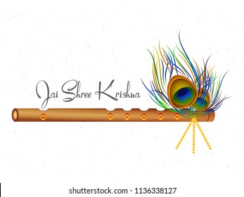 Jai Shree Krishna Images Stock Photos Vectors Shutterstock