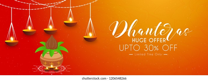 innovative banner, header or poster for Dhanteras Mega Offer with nice and creative design illustration.