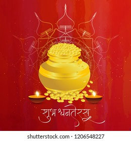 Innovative header, banner or poster for Shubh Dhanteras with nice and creative design illustration.