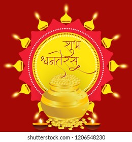 Innovative header, banner or poster for Shubh Dhanteras with nice and creative design illustration of a golden pt filled with gold coins.