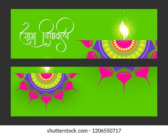 Innovative header, banner or poster for Shubh Diwali or Shubh Deepawali with nice and creative design illustration in a background, Creative Typography.