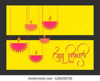 """Innovative header, banner or poster for Shubh Diwali, Translation """"Happy Diwali"""", with nice and creative design illustration and Creative typography in a background."""