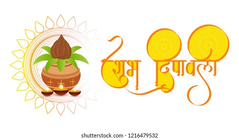 "Innovative header, banner or poster for Shubh Diwali or Shubh Deepawali with nice and creative design illustration, Diwali Greetings. Translation ""Shubh Deepawali"" Means Happy Deepawali."