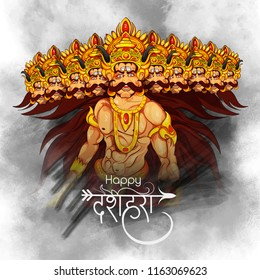 Innovative illustration  abstract or poster for Ravan with ten heads for Dussehra Navratri  India festival with hindi text meaning
