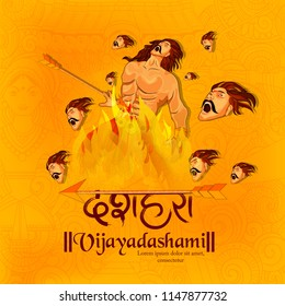 Innovative illustration of Lord Rama with bow arrow killing Ravan Happy Dussehra festival of India background with Hindi text Dussehra
