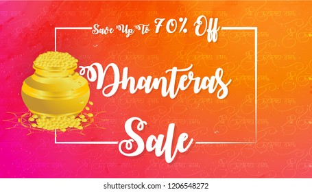 innovative sale abstract or poster for Shubh Dhanteras with nice and creative design illustration, Dhanteras Sale save upto 70%.