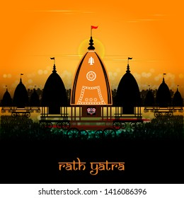 innovative Vector design of Ratha Yatra of Lord Jagannath, Balabhadra and Subhadra on Chariot - Vector