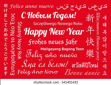 Inscription HAPPY NEW YEAR in different languages: English, French, German and others. Celebration word cloud greeting card.