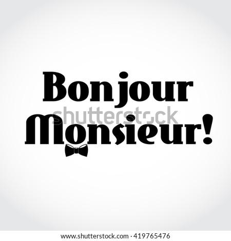 Inspirational Good Morning Poster French Elegant Stock Vector