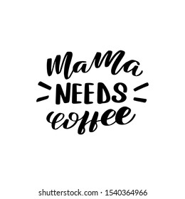 Inspirational handwritten brush lettering mama needs coffee. Vector calligraphy illustration isolated on white background. Typography for banners, badges, postcard, t-shirt, prints, posters.