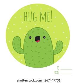 Inspirational romantic card. Cute hand drawn illustration cactus with text. Vector cartoon cactus postcard. Hug me